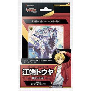 カードファイト!! ヴァンガード overDress スタートデッキ第3弾 江端トウヤ -頂の天帝- 6パック入りBOX