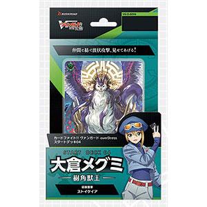 カードファイト!! ヴァンガード overDress スタートデッキ第4弾 大倉メグミ -樹角獣王- 6パック入りBOX