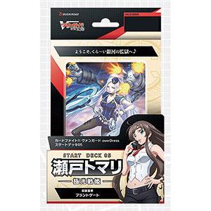 カードファイト!! ヴァンガード overDress スタートデッキ第5弾 瀬戸トマリ -極光戦姫- パック
