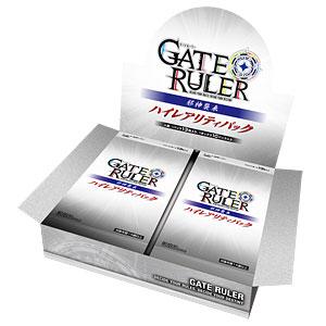 ゲートルーラー第2弾ハイレアリティパック 邪神襲来 10パック入りBOX
