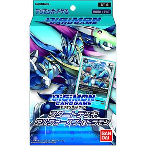 デジモンカードゲーム スタートデッキ アルフォースブイドラモン 6パック入りBOX