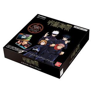 呪術廻戦 メタルカードコレクション 20パック入りBOX