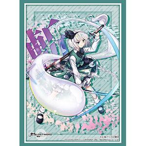 ブシロードスリーブコレクション ハイグレード Vol.2817 東方LostWord『魂魄妖夢』 パック