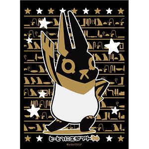ブロッコリーモノクロームスリーブプレミアム とーとつにエジプト神「アヌビス」 パック