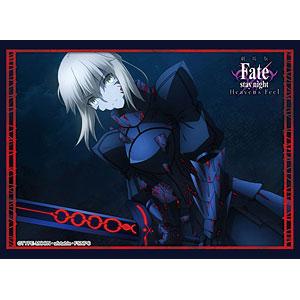 ブシロードスリーブコレクション ハイグレード 劇場版「Fate/stay night [Heaven's Feel]」『セイバーオルタ』Part.5