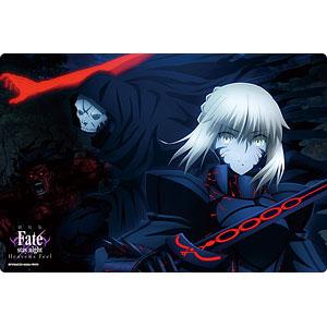 ラバーマット Vol.872 劇場版「Fate/stay night [Heaven's Feel]」『セイバーオルタ・真アサシン・バーサーカー』