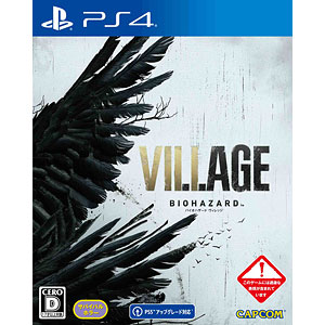【特典】PS4 BIOHAZARD VILLAGE 通常版
