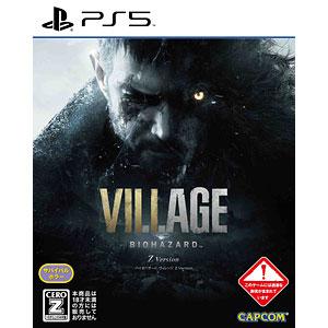 【特典】PS5 BIOHAZARD VILLAGE Z Version 通常版