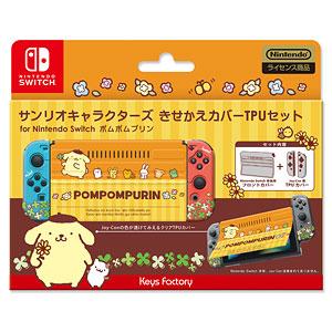 サンリオキャラクターズ きせかえカバーTPUセットfor Nintendo Switch ポムポムプリン