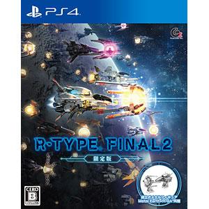 PS4 R-TYPE FINAL 2 限定版