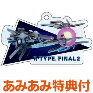 【あみあみ限定特典】Nintendo Switch R-TYPE FINAL 2 通常版