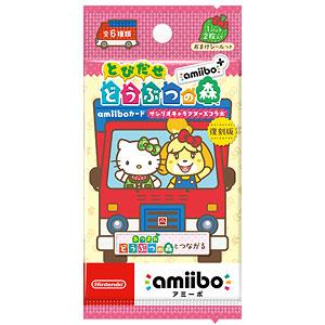 『とびだせ どうぶつの森 amiibo+』amiiboカード サンリオキャラクターズコラボ パック
