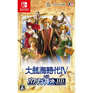 Nintendo Switch 大航海時代IV with パワーアップキット HD Version 30周年記念版