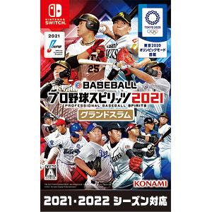 【特典】Nintendo Switch eBASEBALLプロ野球スピリッツ2021 グランドスラム