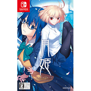 Nintendo Switch 月姫 -A piece of blue glass moon-