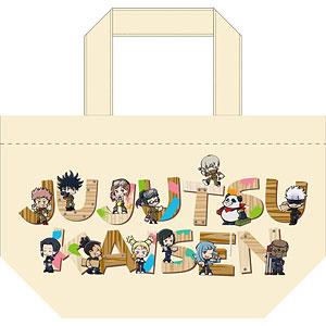 呪術廻戦 ランチバッグ(DIYデフォルメシリーズ)