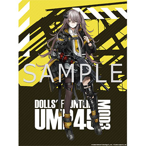 【限定販売】ドールズフロントライン 大判タペストリー UMP45 MOD3