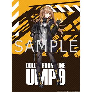 【限定販売】ドールズフロントライン 大判タペストリー UMP9