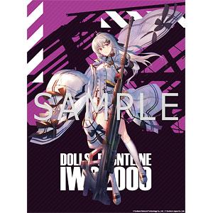 【限定販売】ドールズフロントライン 大判タペストリー IWS 2000