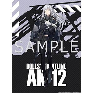 【限定販売】ドールズフロントライン 大判タペストリー AK-12