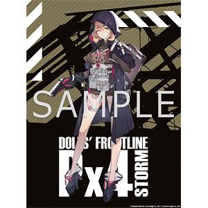 【限定販売】ドールズフロントライン 大判タペストリー Px4ストーム