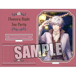 うたの☆プリンスさまっ♪ Shining Live アクリルスタンド Flowery Night Tea Party アナザーショットVer.「黒崎蘭丸」