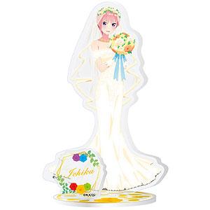 五等分の花嫁∬ アクリルスタンド (1)中野一花