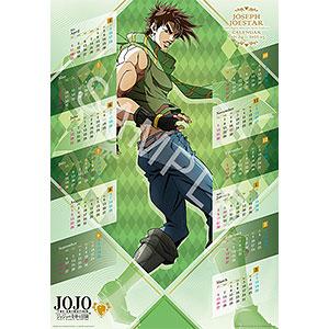 ジョジョの奇妙な冒険 THE ANIMATION ポスターカレンダー 2021年 (2)ジョセフ・ジョースター