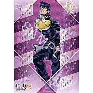 ジョジョの奇妙な冒険 THE ANIMATION ポスターカレンダー 2021年 (4)東方仗助