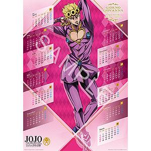 ジョジョの奇妙な冒険 THE ANIMATION ポスターカレンダー 2021年 (5)ジョルノ・ジョバァーナ