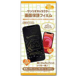 サンリオシリーズ 12iPhone用画面保護フィルム2020 ポムポムプリン02G 12Pro/12