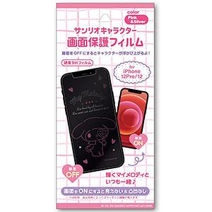 サンリオシリーズ 12iPhone用画面保護フィルム2020 マイメロディ02G 12Pro/12