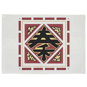 キングダム 秦国の旗