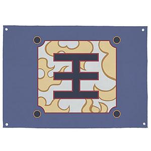 キングダム 王騎軍の旗