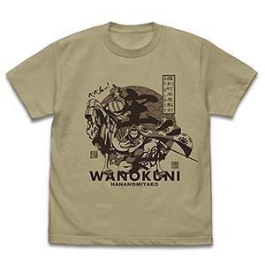 ワンピース ゾロ十郎&サン五郎 Tシャツ/SAND KHAKI-XL