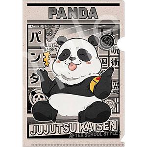 呪術廻戦 A5クリアファイル パンダ 放課後ver.