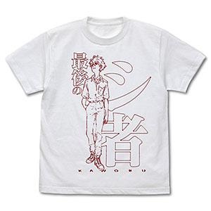 EVANGELION 制服の渚カヲル Tシャツ/WHITE-L