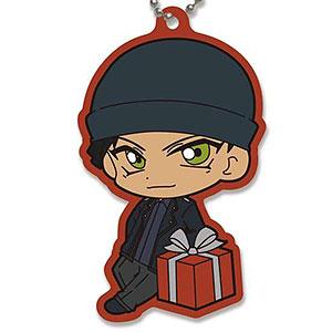 名探偵コナン ラバーキーホルダー(Gift赤井)