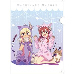 クリアファイル「まちカドまぞく」01/集合デザイン 猫ver. (描き下ろし)