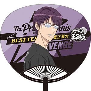 新テニスの王子様 うちわ 柳生比呂士