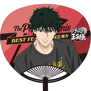 新テニスの王子様 うちわ 切原赤也