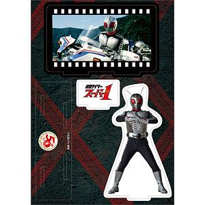 仮面ライダースーパー1 マルチアクリルスタンド 仮面ライダースーパー1