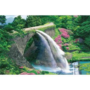 ジグソーパズル 新緑の通潤橋‐熊本 1000ピース (09-015S)