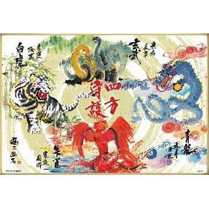 ジグソーパズル 御木幽石 吉祥 四方守護図 300ピース (93-163)
