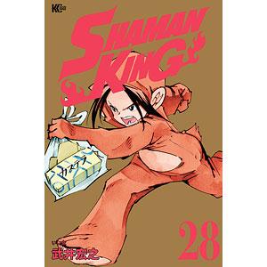 SHAMAN KING(28) (書籍)