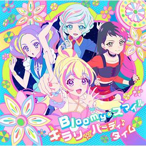 CD STARRY PLANET☆ / アイカツプラネット! OP/ED「Bloomy*スマイル/キラリ☆パーティ♪タイム」アイカツプラネット!盤