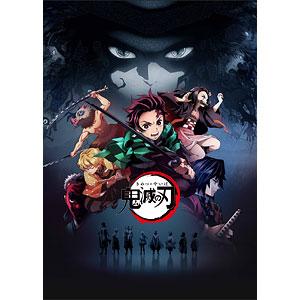 【特典】CD TVアニメ「鬼滅の刃」竈門炭治郎 立志編 オリジナルサウンドトラック