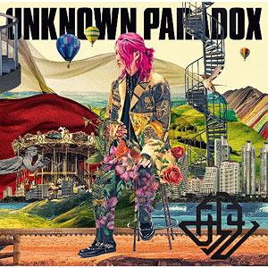 CD あらき / UNKNOWN PARADOX 通常盤