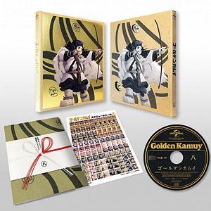 DVD ゴールデンカムイ 第八巻 初回限定版