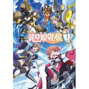 BD 装甲娘戦機 Vol.3 (Blu-ray Disc)